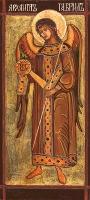 Arcangelo Michele 18x40