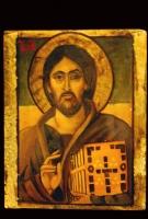 Cristo Pantocrator 11x18