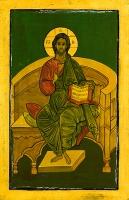 Cristo in Maestà 20x32