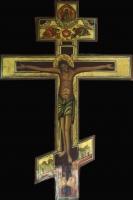 Crocifissione 50