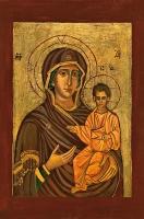 Madre di Dio di Odighitria 24x18