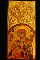 Madre di Dio della Passione 40x19.5