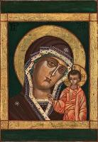 Madre di Dio di Kazan 20x26