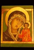 Madre di Dio di Kazan 26x20.51