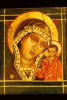 Madre di Dio di Kazan 11x15