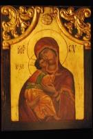 Madre di Dio di Vladimir 29x39