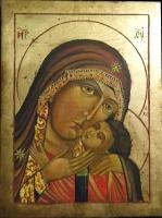 Madre di Dio di Korsun 15x20