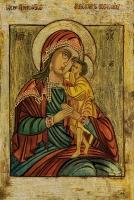 Madre di Dio riscatto dei perduti (20 x 30)