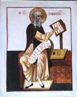 San Giovanni Damasceno 20x25