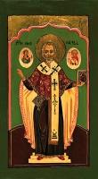 San Nicola Vescovo 21x38