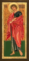 San Tommaso 18x38